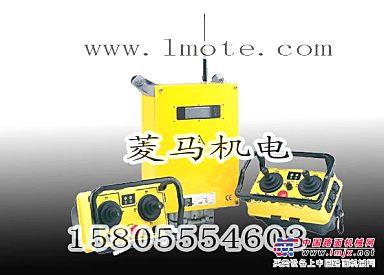 供应阿尔法5000摇杆式工业无线遥控器