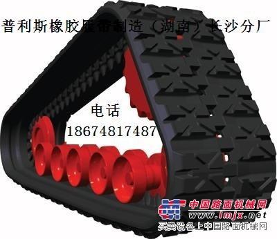 收割机橡胶履带,农用履带,农用拖拉机橡胶履带