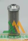 鑫淼供应HC7500FKP4H颇尔液压滤芯