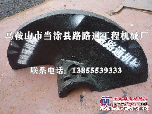 供应徐工RP951沥青摊铺机螺旋叶片