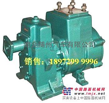 洒水车水泵          销售1897299 9996。