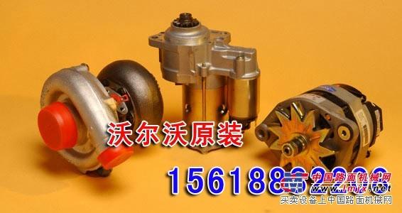 铲斗油缸活塞杆-沃尔沃挖掘机配件-小臂活塞杆