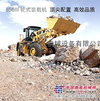 供应柳工CLG856轮式装载机(高配)
