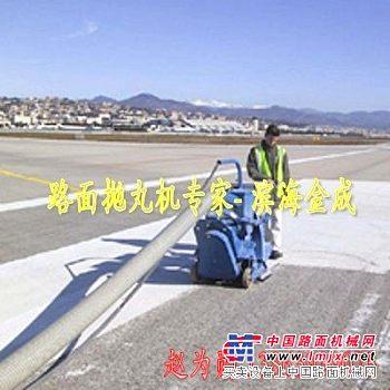 出租出售路面抛丸机,承揽工程:公路、桥梁、高铁表面清理工程