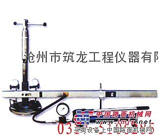 供应K30型平板载荷测试仪(筑龙仪器)