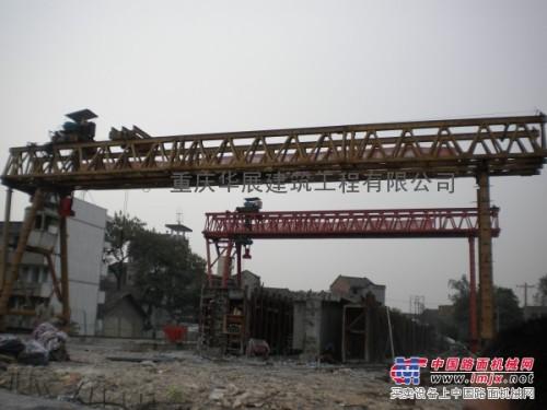 架桥机、龙门吊、运梁车13年4月有设备空闲,出租或承包架梁