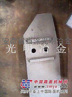 南方路机搅拌机配件JS2000B型搅拌臂叶片衬板