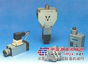 供应DP型系列压力继电器