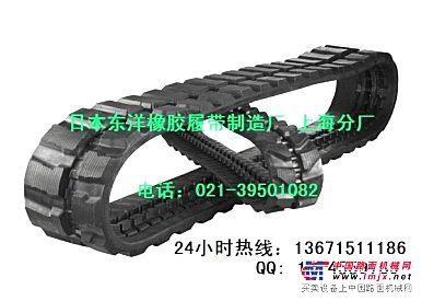 挖掘机橡胶链条 橡胶链轨 橡胶链筋 橡胶链子