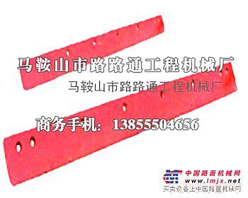 徐工GR180平地机刀板、刀角生产厂家