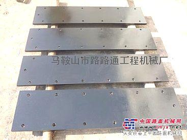 供应小松GD511平地机刀片、刀角生产厂家