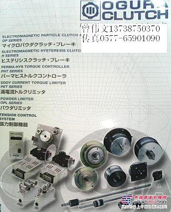 供应磁滯式扭距控制器,磁滞离合器,磁滞制动器