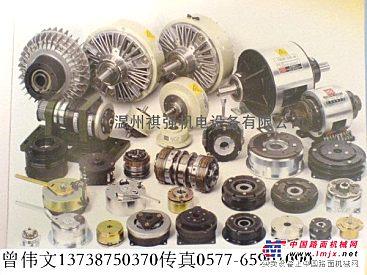 粉末刹车器,粉末电磁制动器,台湾仟岱磁粉制动器