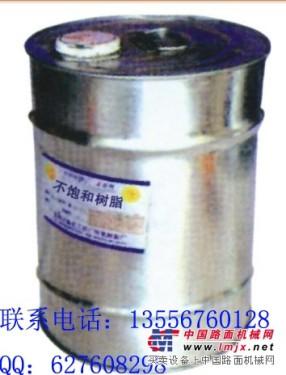 波丽水,不饱和树脂,191树脂