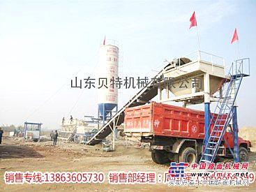 供应稳定土拌合(和)站/水稳拌合设备/二灰拌合站配件