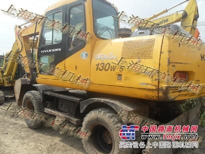 【销售】二手挖掘机全国直售现代轮式挖掘机R130W-5