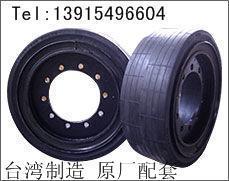 原装 实心轮胎
