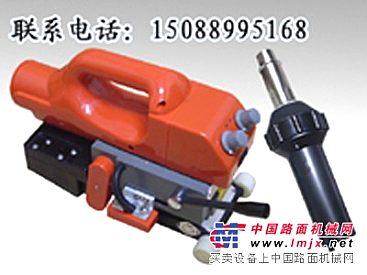 供应自动恒温土工膜焊接机 防渗膜爬焊机 铁路隧道爬焊机