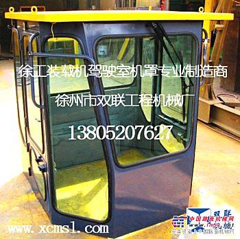 徐工装载机驾驶室后机罩LW521F装载机驾驶室