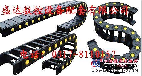 供应高空作业车专用塑料拖链