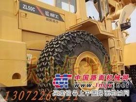 TS300韩国原装破碎锤及轮胎保护链