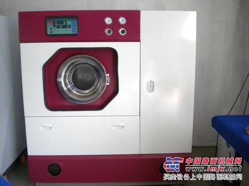 供应干洗机水洗机 烘干机烫平机