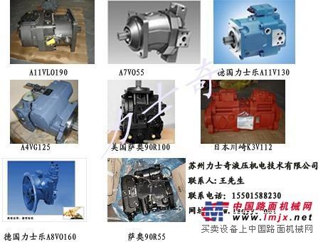 维修车载泵、拖泵及搅拌车