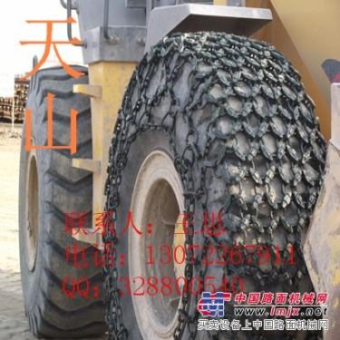 铲运机车保护链-防滑链配件-破碎锤配件