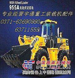 宇通装载机50行走泵0371-63690993