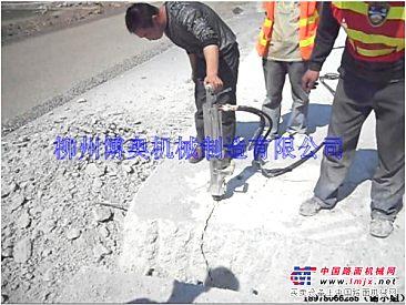 供应2011新一代路面机械混凝土分裂器