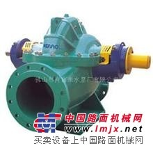 KPS型单级双吸离心泵,肯富来水泵