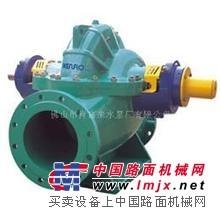 供应KPS型单级双吸离心泵,肯富来水泵