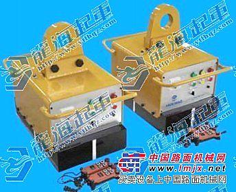 蓄电池式电永磁铁也叫遥控电永磁起重器或称充电式起重电永磁铁