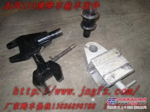 清障车齿轮泵,清障车后轮轴承调整螺母,清障车警报器,配件销售