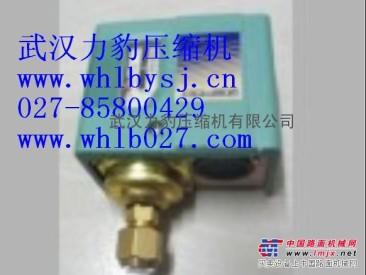 供应71121110-46020 复盛空压机观油镜