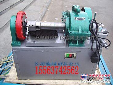 供应圆钢套丝机/高速圆钢套丝机/低速圆钢套丝机