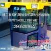 徐工LW500F装载机驾驶室 徐州双联13805207627