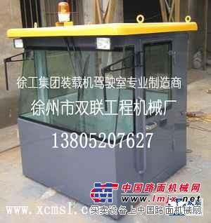 专业设计制造小批量机械驾驶室 13805207627
