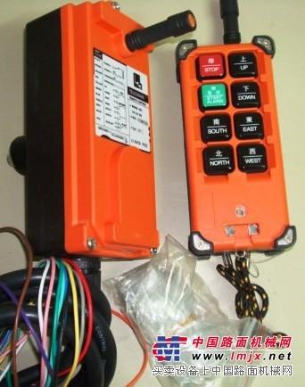 供应 工业遥控器 起重机遥控器