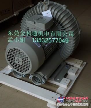 供应台湾鼓风机价格,高压鼓风机报价