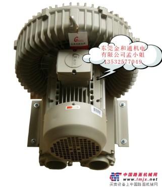 供应高压鼓风机价格,台湾鼓风机木工机械专用