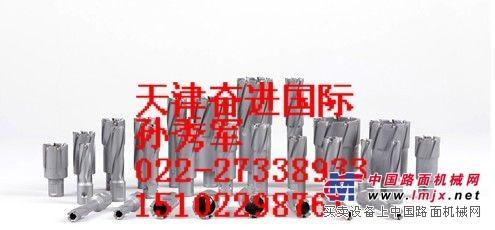 厂家直销上海空心钻头江苏空心钻头武汉空心钻头长沙空心钻头