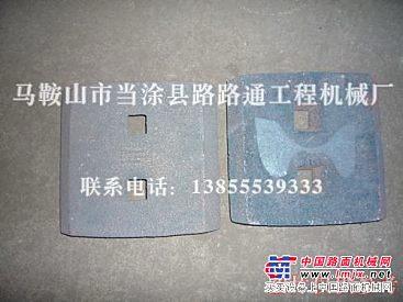 无锡雪桃2000-3000沥青拌和机叶片