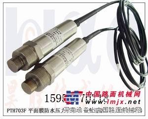 供应沥青压力传感器,昊胜压力传感器 销售部
