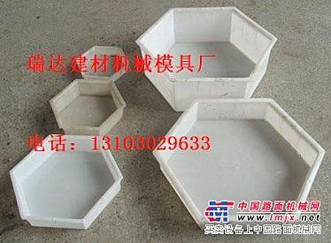 便道砖\护坡砖模盒模具专业生产