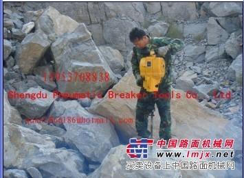路面破拆设备手持式凿岩机