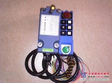 供应台湾沙克工业无线遥控器