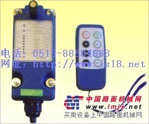 供应SAGA-L8 单速葫芦式吊车遥控器