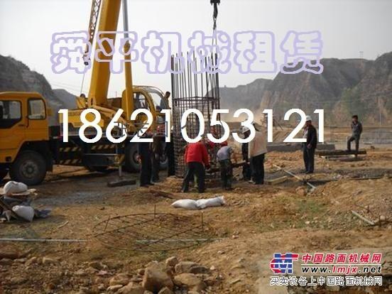 上海嘉定区汽车吊租赁 压路机租赁另有钢板路基箱出租