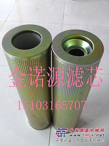 供应TZX2-250*10黎明液压滤芯